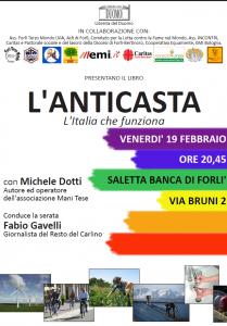 Presentazione libro L'anticasta L'Italia che funziona, di Marco Boschini e Michele Dotti - Forlì 19 Febbraio 1
