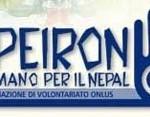 logo_apeiron_nepal